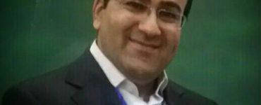 Mostafa Foroughi